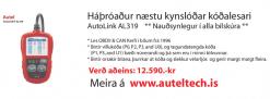 Autolink AL319