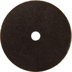 Skurðarskífa | Ø 75 x 1.8 x 9.7 mm